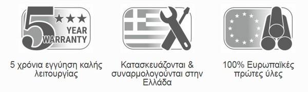 ΑΦΟΙ ΔΗΜΗΤΡΑΚΑΚΗ – Έπιπλο, Κουζίνα, Ειδικές Κατασκευές