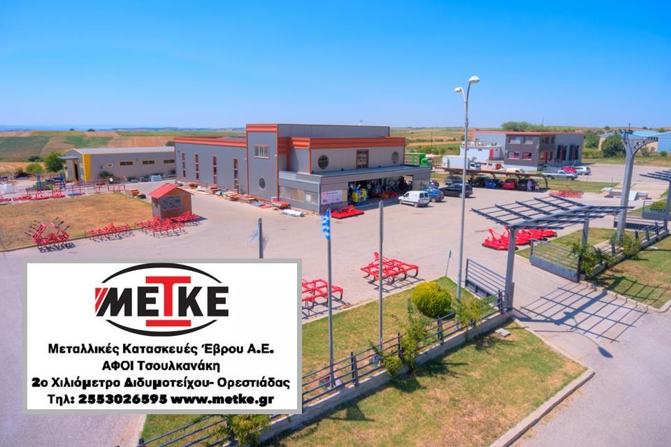 Η ΜΕΤΚΕ Α.Ε. κατασκευάζει μεταλλικές κατασκευές σε Ελλάδα και εξωτερικό.