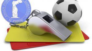 Ορισμοί των διαιτητών των πρωταθλημάτων της ΕΠΣ Έβρου