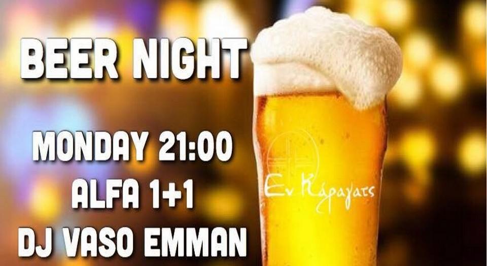 «Δυνατές» βραδιές προσφορές μπύρας για τους λάτρεις του ζύθου και της καλής παρέας.