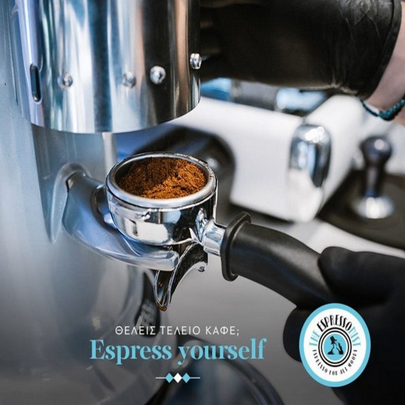 THE ESPRESSONIST – ORESTIADA