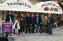 Ο ΓΙΩΡΓΟΣ, Σουβλατζιδικο – Μεζεδοπωλειο – Τσιπουραδικο στο Σουφλί