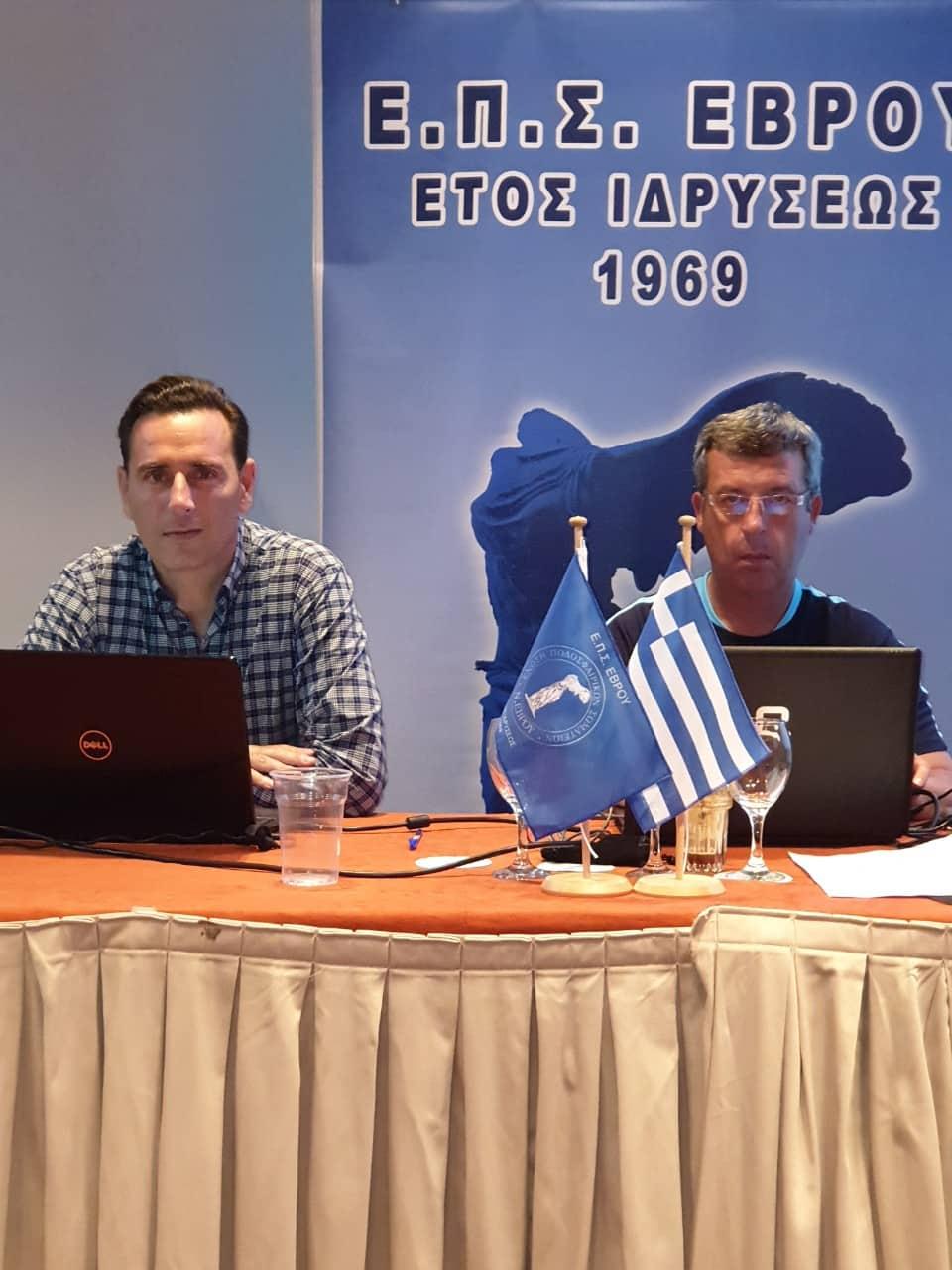 uefa d - epo -eps-evrou-alexandroupoli