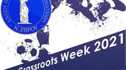 ΕΠΣ ΕΒΡΟΥ UEFA Grassroots week 2021 - ΔΕΛΤΙΟ ΤΥΠΟΥ